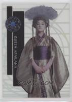 Form 1 - Queen Apailana
