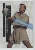 Form 1 - Obi-Wan Kenobi
