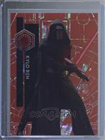 Form 2 - Kylo Ren [Noted] #/5