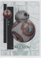 Form 2 - BB-8