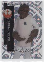 Form 1 - Admiral Ackbar #/99