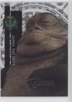 Form 1 - Jabba the Hutt #/99
