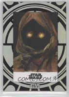 Unknown Artist (Jawa) #1/1