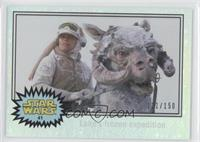 The Empire Strikes Back - Luke's frozen expedition #/150