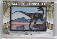 Extinct (Predator) - Troodon