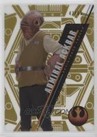 Form 2 - Admiral Ackbar #/50