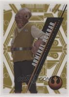 Form 2 - Admiral Ackbar [EXtoNM] #/50