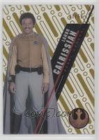 Form 1 - Lando Calrissian #/50