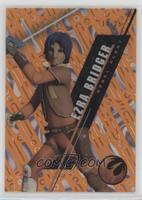 Form 1 - Ezra Bridger /25
