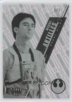 Form 1 - Wedge Antilles /1