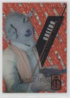Form 1 - Greedo /5