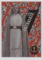 Form 2 - Luke Skywalker /5