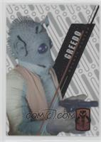 Form 1 - Greedo