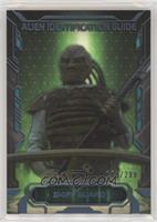 Skiff Guard #/299