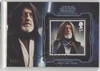 Obi-Wan Kenobi /249