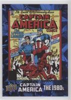 Captain America Vol 1 #255 /10