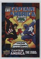 Captain America Vol 1 #350