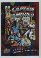 Captain America Vol 1# 233