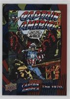 Captain America Vol 1 #227
