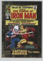 Tales of Suspense Vol 1 #58 /1