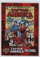 Captain America Vol 1 #255 /175