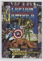 Captain America Vol 1 #119 #/75