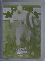 Captain America #/1