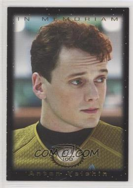 2017 Rittenhouse Star Trek Beyond - Anton Yelchin In Memoriam #M4 - Anton Yelchin as Pavel Chekov /100