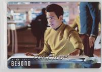 Sulu magnifies the images... /100