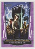 the glove of darth vader is published #/100