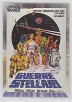 Italian Star Wars Poster