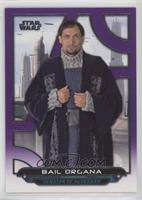 Bail Organa #/99