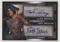 Taylor Gray as Ezra Bridger, Kath Soucie as Mira Bridger #/50