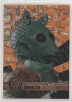 Form 1 - Greedo [Noted] #/25