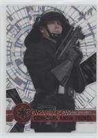 Form 2 - Corporal Ansin Thobel #/99