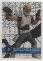 Form 1 - Captain Rex /99