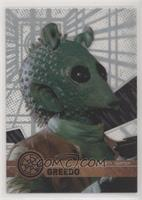 Form 1 - Greedo [Noted]