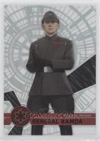 Form 2 - General Ramda