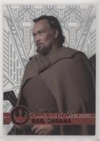 Form 2 - Bail Organa [Noted]