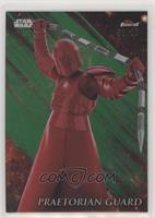Praetorian Guard /99
