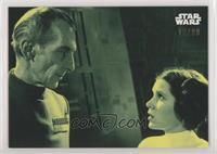 Princess Leia's Pleas #/99