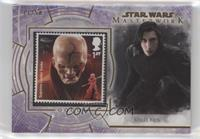 Supreme Leader Snoke and the First Order (Kylo Ren) /50