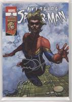Captain Marvel #/10