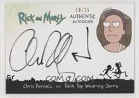 Chris Parnell as Tank top Wearing-Jerry [EXtoNM] #/25