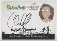 Chris Parnell as Tank top Wearing-Jerry #/25