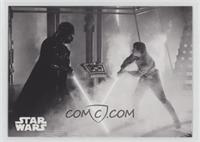Keeping Up with Vader