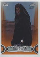 Mission of the Sith #/25