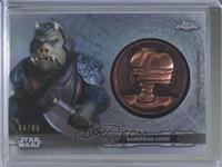 Gamorrean Guard #/99