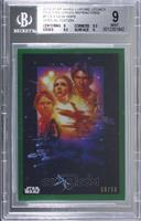 Star Wars: A New Hope (Special Edition) [BGS 9 MINT] #/50