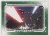 Luke Skywalker Vs. Darth Vader #/99